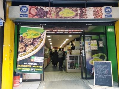 CentroCasas.cl Arriendo de Local Comercial en Valdivia, Centro